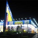 トレジャーファクトリー立川日野橋店