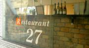 レストラン ヴァンセット